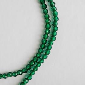 "Beads on yarn ball No. 2 faceted ""Spinel"", color green, 37cm"