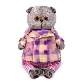 Мягкая игрушка «Басик», в пиджаке в сиреневую клетку, 19 см