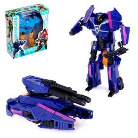 "Robot transformer the ""super-soldier"", Col.blue"