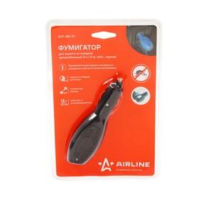Фумигатор для защиты от комаров, автомобильный 12В/5Вт, синий, ACF-MK-01 Ош