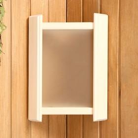Абажур деревянный, белое стекло