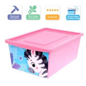 Ящик для игрушек, с крышкой, объём 30 л, цвет розовый