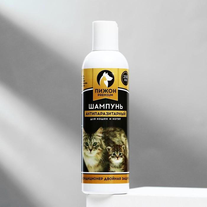 """Шампунь """"Пижон Premium"""" антипаразитарный для кошек и котят двойная защита, 250 мл"""
