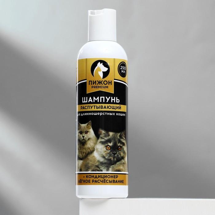 """Шампунь-кондиционер """"Пижон Premium"""" распутывающий, для длинношёрстных кошек, 250 мл - бд"""