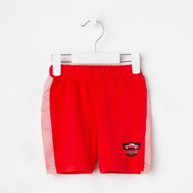 Шорты детские «Ретро Кар», цвет красный, рост 74 см