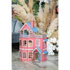 Кукольный домик «Николь»