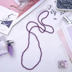 Бусы 'Хрусталь' на резинке, цвет фиолетовый, 100см Ош