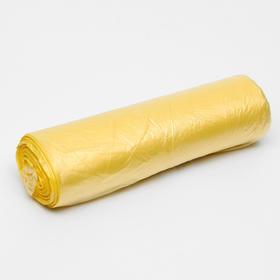 Набор пакетов фасовочных 24 х 37 см, 8 мкм, жёлт 500 шт