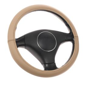 Braid on the steering wheel Stokman size M, faux leather, beige