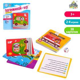 """A Board game called """"Soak-ka"""""""