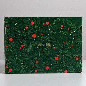 Складная коробка «С новым годом», 30,7 × 22 × 9,5 см