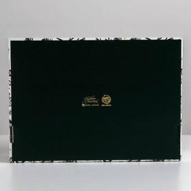 Складная коробка «Тепла и уюта», 30,7 × 22 × 9,5 см