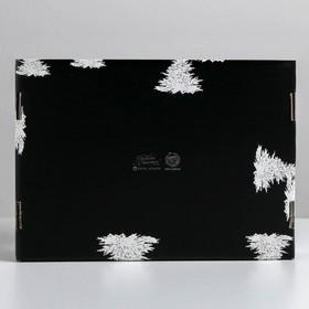Складная коробка «Новый год», 30,7 × 22 × 9,5 см