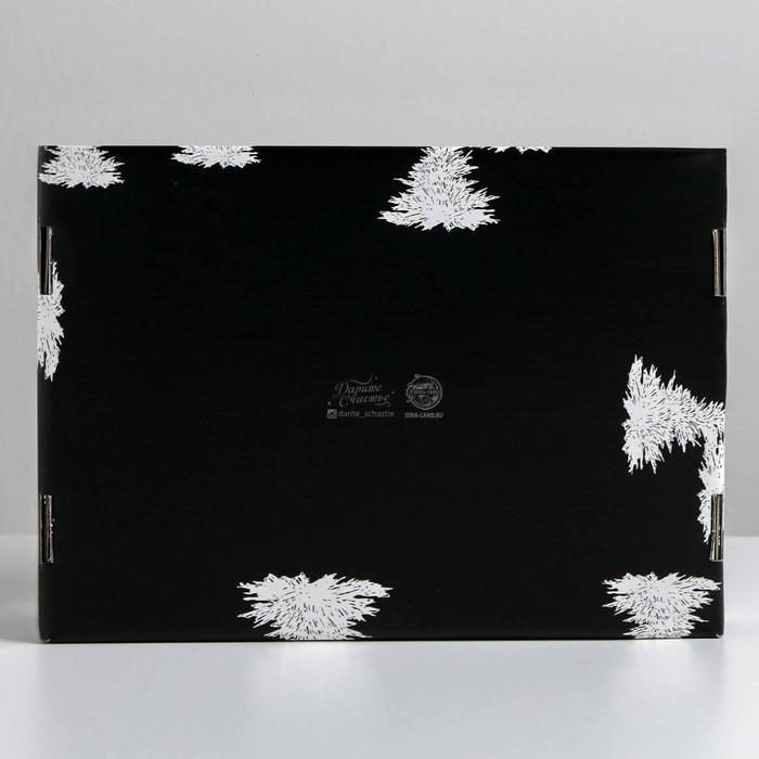 Складная коробка «Новый год», 30,7 × 22 × 9,5 см - фото 282123901