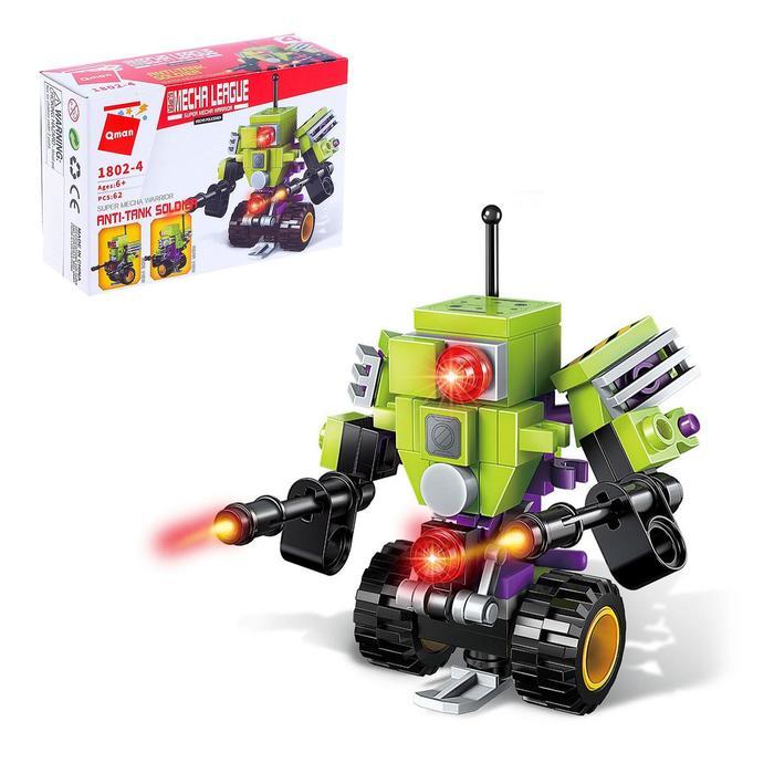 Конструктор «Боевой робот», 62 детали - фото 105635589