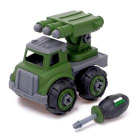 """Designer spiral"""" Military transport"""" with a rocket launcher"""