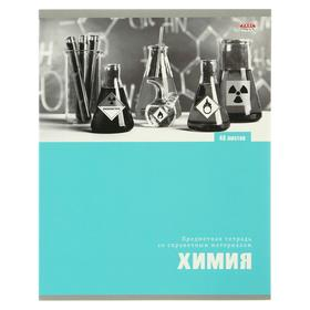 Тетрадь предметная «Арт», 48 листов в клетку «Химия», обложка мелованный картон, матовая ламинация, блок офсет