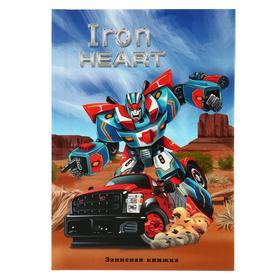 Записная книжка А6, 48 листов «Могучий робот», обложка мелованный картон, глянцевая ламинация, блок 100 г/м2