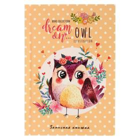 Записная книжка А6, 48 листов «Милая сова и цветы», обложка мелованный картон, глянцевая ламинация, блок 100 г/м2