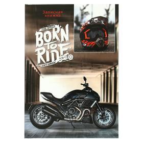 Записная книжка А6, 48 листов «Чёрный мотоцикл», обложка мелованный картон, глянцевая ламинация, блок 100 г/м2