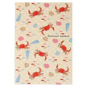 Записная книжка А6, 48 листов «Пляжный узор», твёрдая обложка, глянцевая ламинация, тиснение лён