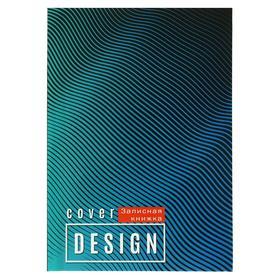 Записная книжка А6, 64 листа «Волнистые линии», обложка мелованный картон, глянцевая ламинация, блок 100 г/м2