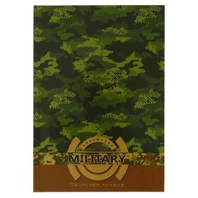 Записная книжка А6, 64 листа «Милитари 5», твёрдая обложка, глянцевая ламинация, обложка мелованный картон, блок 100 г/м2
