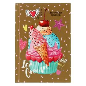 Записная книжка А6, 64 листа «Пироженое и мороженое», твёрдая обложка, глянцевая ламинация, тиснение лён, фольгирование