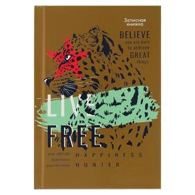 Записная книжка А6, 64 листа «Леопард и звезда», твёрдая обложка, глянцевая ламинация, тиснение лён, фольгирование
