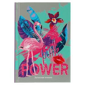 Записная книжка А6, 64 листа «Розовый фламинго и листья», твёрдая обложка, глянцевая ламинация, тиснение лён, фольгирование