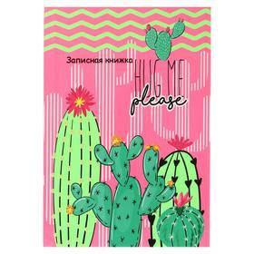 Записная книжка А6, 64 листа «Яркие кактусы», твёрдая обложка, тиснение лён, глянцевая ламинация