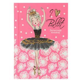 Записная книжка А6, 64 листа «Принцесса танцовщица», твёрдая обложка, тиснение лён, глянцевая ламинация