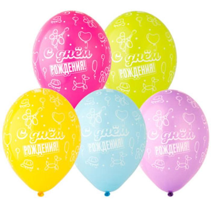 """Шар латексный 14"""" «С днём рождения!», твистинг, пастель, шелкография, набор 25 шт., МИКС - фото 459973"""