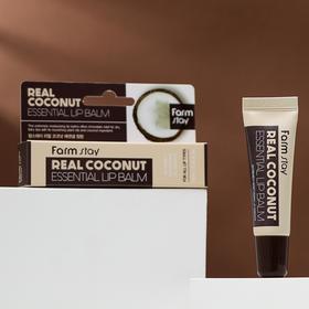 Бальзам для губ FarmStay, с экстрактом кокоса, 10 мл