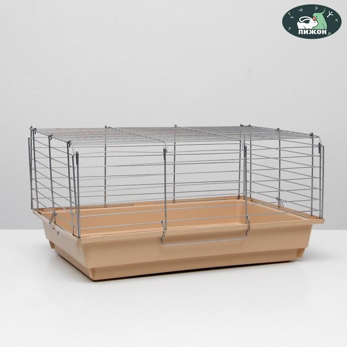 """Клетка для кроликов, морских свинок """"Пижон"""" №6, цвет хром, 58 х 40 х 30 см, бежевая"""