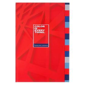 Записная книжка А4, 80 листов «Красные узоры», твёрдая обложка, второй блок
