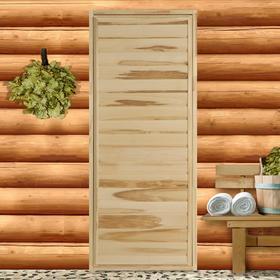 """Дверь для бани """"Эконом"""", 170×70см, усиленная, коробка 7см"""