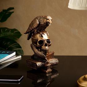 """Копилка """"Ворон на черепе"""", цвет коричнево-золотой, 28 см"""