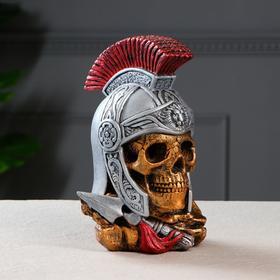 """Копилка """"Череп в шлеме"""", цвет разноцветный, 25 см"""