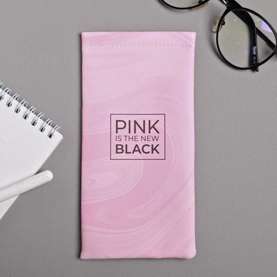 Case eyeglass leather.the Deputy Pink is the new black, 9 x 18.5 cm