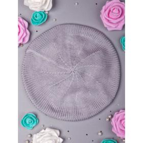 Берет для девочки А.00-0016222, цвет серый, р-р 53-56 см (6-10 лет)