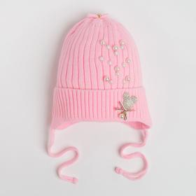 Шапка для девочки А.00-0018266, цвет св.розовый, р-р 41-44 см (6-9 мес.)
