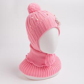 Комплект (шапка, снуд) для девочки А.00-0018094, цвет розовый, р-р 47-50 см (1,5-3 года)