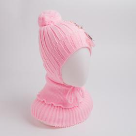 Комплект (шапка, снуд) для девочки А.00-0018399, цвет св.розовый, р-р 44-47 см (1,5-3 года)