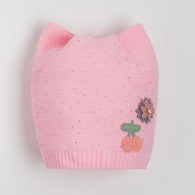Шапка для девочки А.00-00007547, цвет розовый, р-р 44-47 см (9-18 мес.)