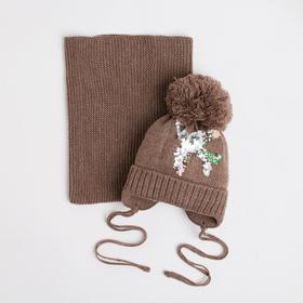 Комплект (шапка, снуд) для мальчика А.00-00004612, цвет коричневый, р-р 38-41 см (3-6 мес.)