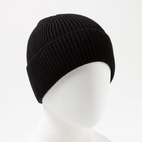 Шапка для мальчика, цвет чёрный, размер 50-53 см (3-6 лет)