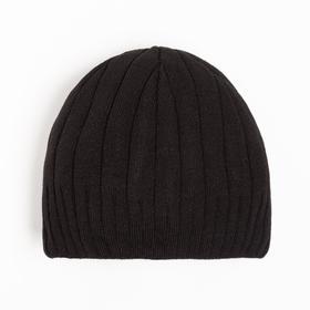 Шапка для мальчика, цвет чёрный, размер 53-56 см (6-10 лет)