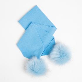 Шарф детский А.00-00010832, цвет голубой, р-р 14*102 см