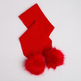 Шарф детский А.00-00000724, цвет красный, р-р 14*102 см